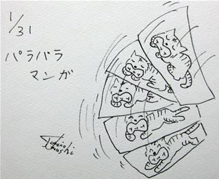 0131deli.JPG