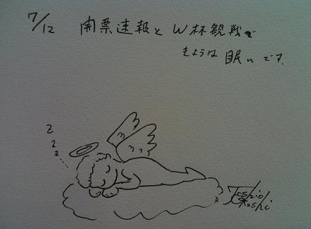 0712_df.JPG