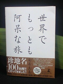 100329_2011~0001.jpg