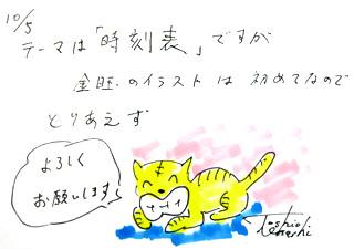 IMG_0239.JPG