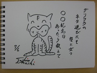 oohasi76.jpg