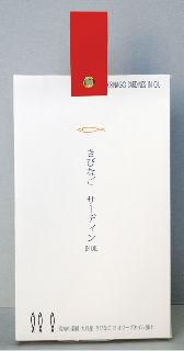 100608-5.jpg