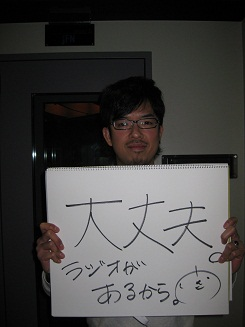 大橋俊夫の画像 p1_13