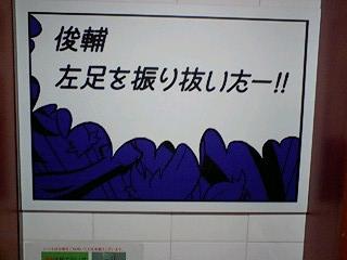 100615_1447~0002.jpg