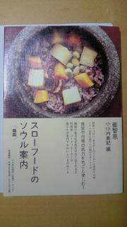 201105251647000.jpg