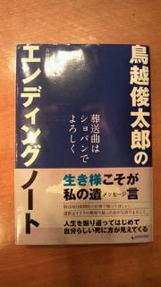 201105301720000.jpg