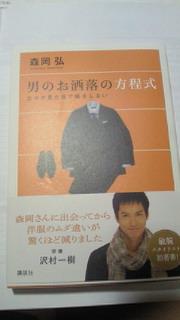 201107041640000.jpg