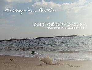 bottle-view.jpg