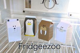 fridgeezoo.JPG