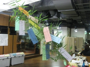 0707_tanabata_2.jpg