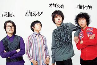 0917okamotoa.JPG