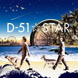 D512.png