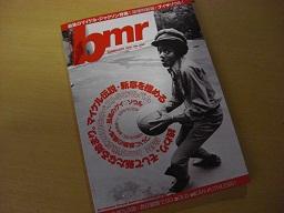 bmr1.jpg