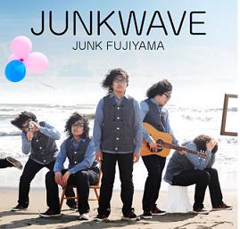 junk22.png