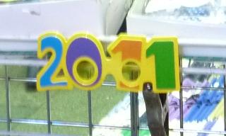 2011glasses.jpg