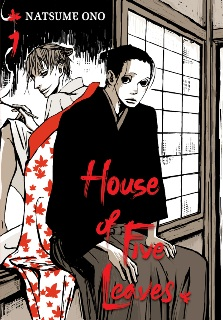 HouseOfFiveLeaves_Vol1_Cover.jpg