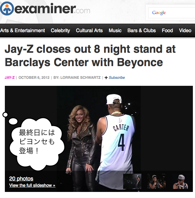 JAY-Z_7.png