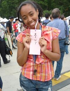 Japanday_kids1sml.jpg