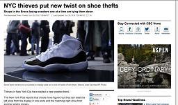 Sneaker%20Theft.jpg