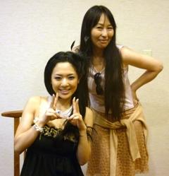 Sora_Aoi2.jpg