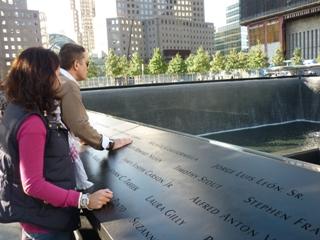 WTC_15.jpg