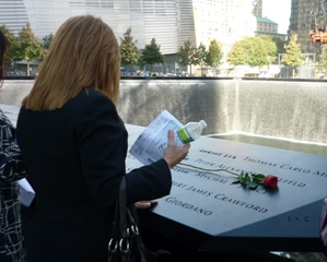 WTC_7.jpg