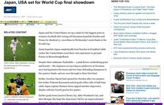 Worldcup2011_3.jpg