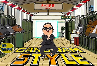 gangnamstyle11.jpg