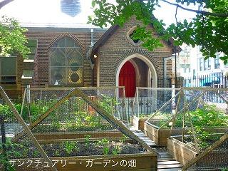 s-Church_3.jpg