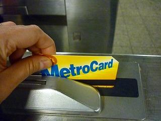 s-Metrocard_2.jpg