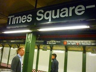 s-TimesSquare_platform.jpg