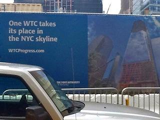 s-WTC2012_5.jpg