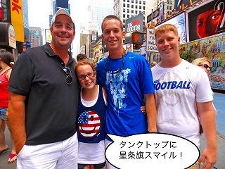 s-family.jpg