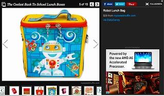 s-lunchbox.jpg