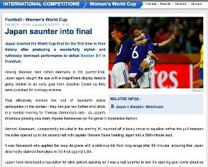 worldcup2011_2.jpg