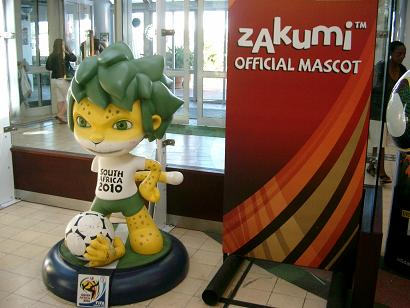 zakumi-2.JPG