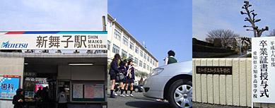 D-51のNO MORE RADIO 三横一村